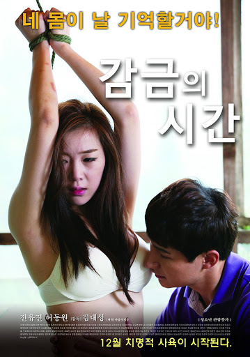 Time Confinement (2015) Korean Erotic 18+