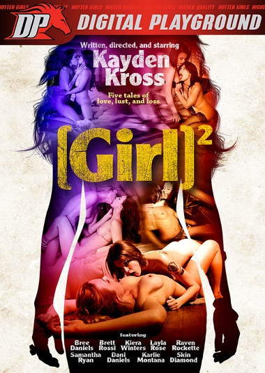 Girl Squared (2013) XXX-[ฝรั่ง-INTER-EROTIC]-[20+]