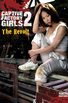 Captive Factory Girls 2- The Revolt (2007)-[หนังอาร์เกาหลี-KOREAN-EROTIC]-[18+]