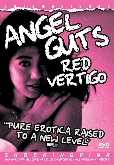 Angel Guts 5 Red Vertigo 1988