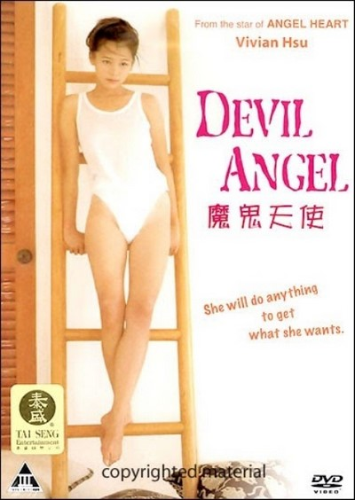 Devil Angel 1995