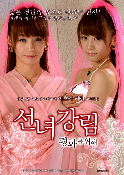 Sexy girl party 04 2015 ดูหนังอาร์เกาหลี-Korean Rate R Movie [18+]
