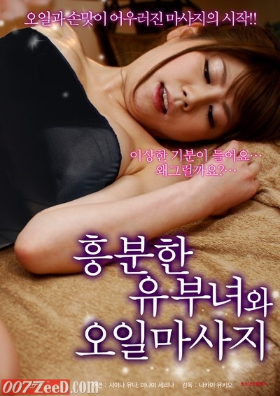 Celeblity beauty girls to be playful in a hideout place (2017) หนังอาร์เกาหลีอัพเดทใหม่ 18+ Korean Erotic