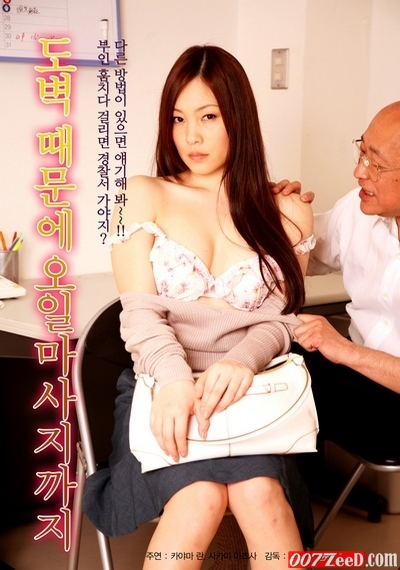Sexual esthetics of married women and mother-in-law (2018) หนังอาร์เกาหลีอัพเดทใหม่ๆ ทุกวัน